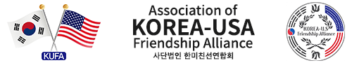 Association of Korea-USA Friendship Alliance